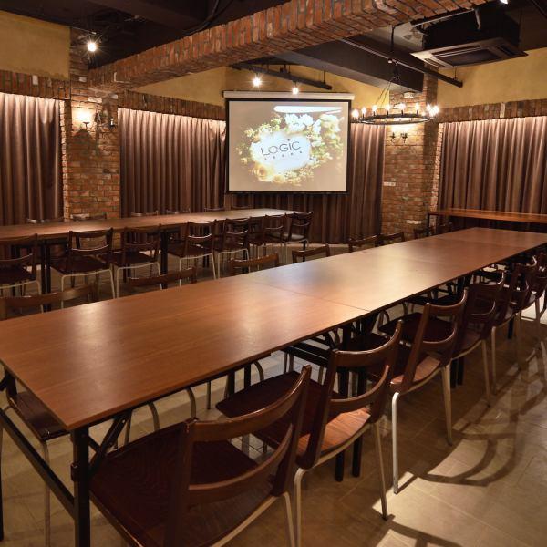 【完全個室フロア】会社宴会や同窓会が人気。10名様以上でフロア貸切も可能!プロジェクターを使ったビンゴ設備も有ります