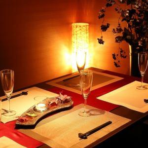【完全個室】…デートや記念日に♪