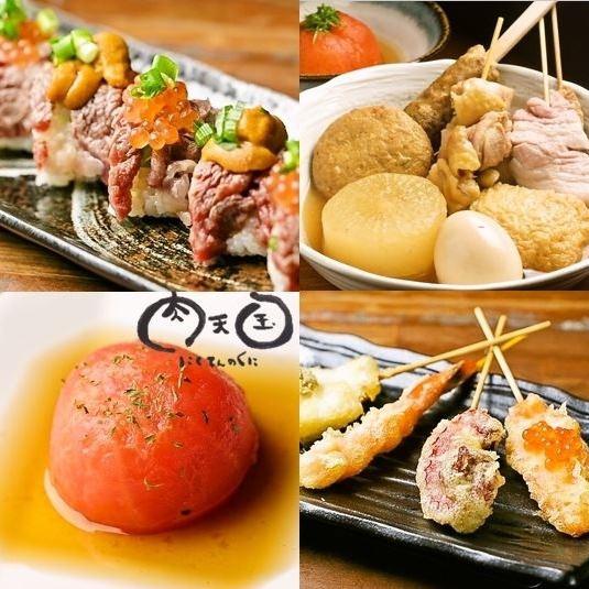 热门餐厅涩谷肉胡同是在惠比寿!A5和牛随意伤肉寿司和奥登,天妇罗使用!