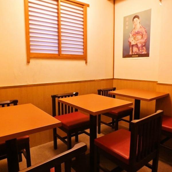 昭和漂流复古«包房座位»提供最多6人!也对小型宴会有用★