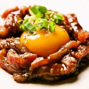 牛肉烤YUKKE