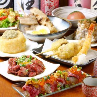 [選擇菜單譚!!韃靼牛肉,肉壽司]肉天堂大滿意當然◆2H飲料9種6000日元與釋放