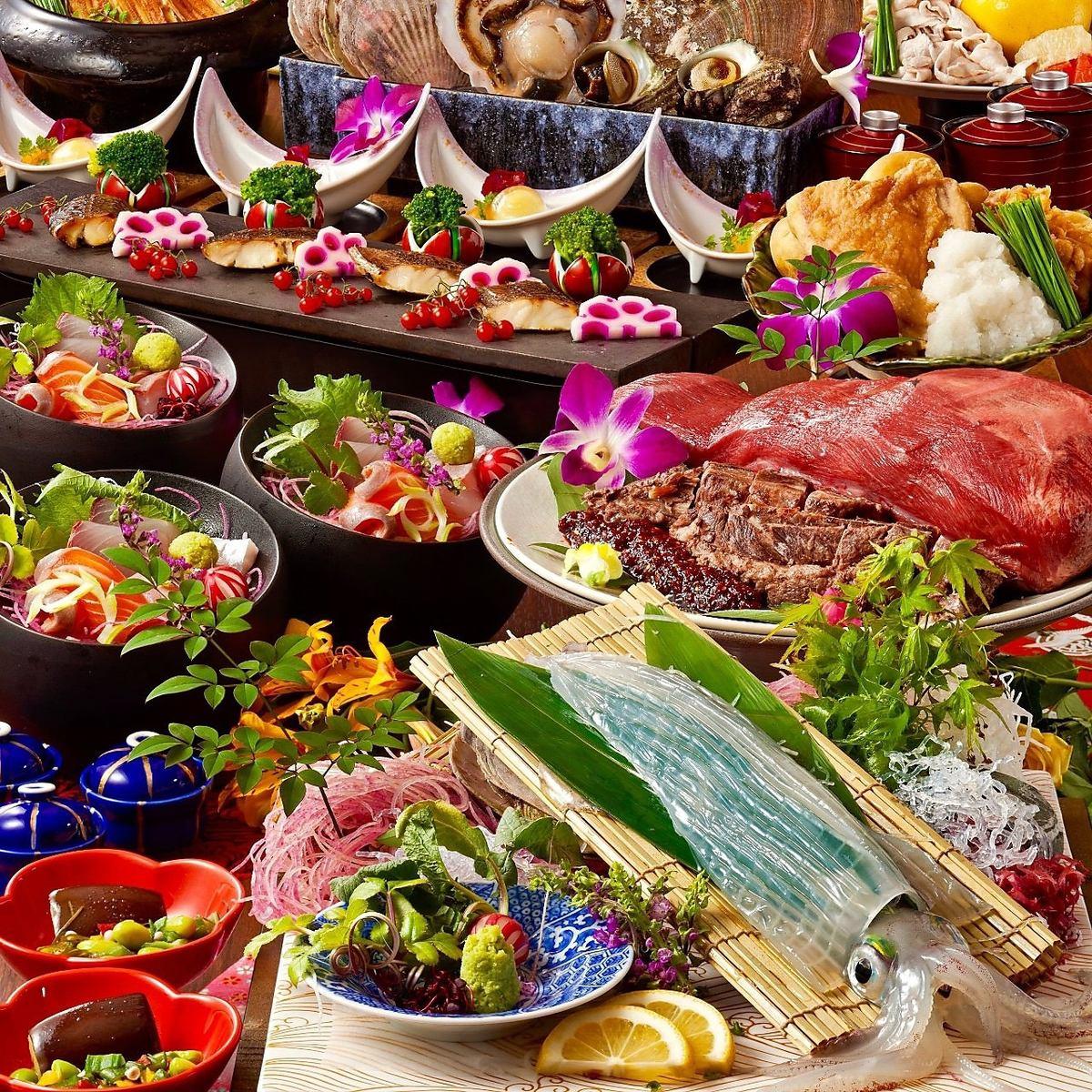 """""""Fresh live fish"""" × """"Turtle end seasoning of seasonal ingredients"""" × """"Sake"""" """"Sake! We offer fresh ingredients in Kyushu"""