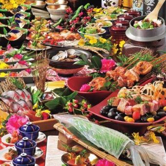 【3月4月5月】和みの宴 4000円コース 飲み放題150分 全10品付き 4000円(税込)【和食・個室】