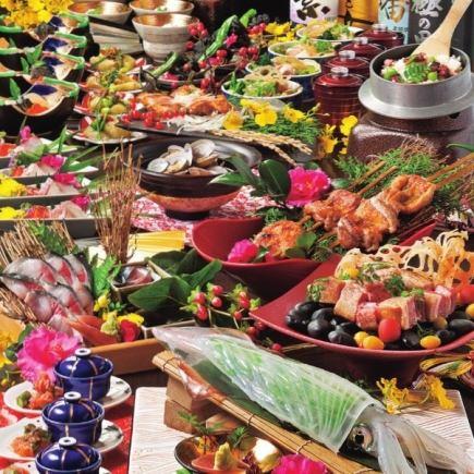 [三月四月五月] 4000平靜全友可以喝150分鐘共10道菜的日元套餐宴席4000日元(含稅)[日本包房]