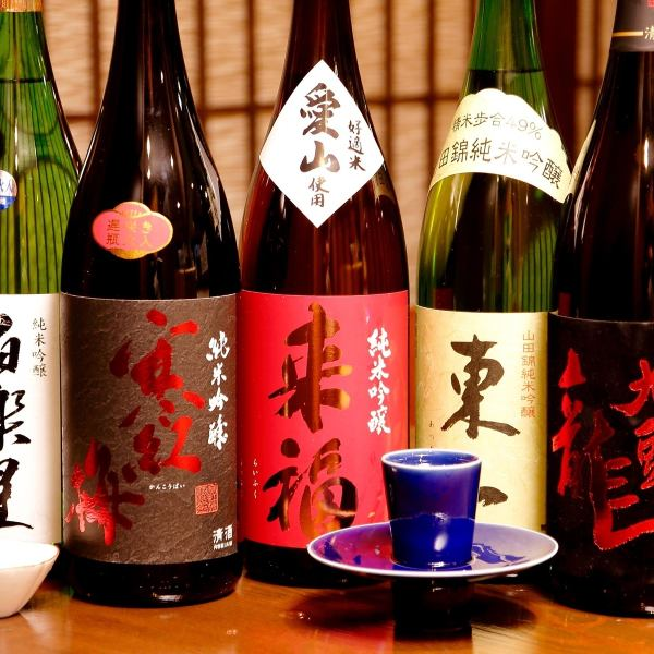 """Inoue sake shop All 20 sake that goes well with the carefully selected dishes! Speaking of a shop that focuses on sake at Tenjin station """"Itchi's blessed crane"""""""