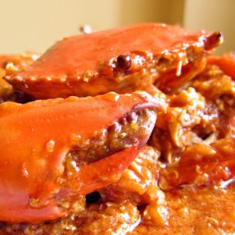 シンガポール チリクラブ King of Seafood Singapore Chili Crab