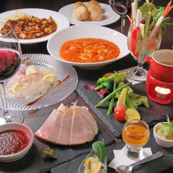 女子会に好評イタリアン!彩り野菜のバーニャカウダや特製グリルチキン等7品+120分飲放付¥3500円