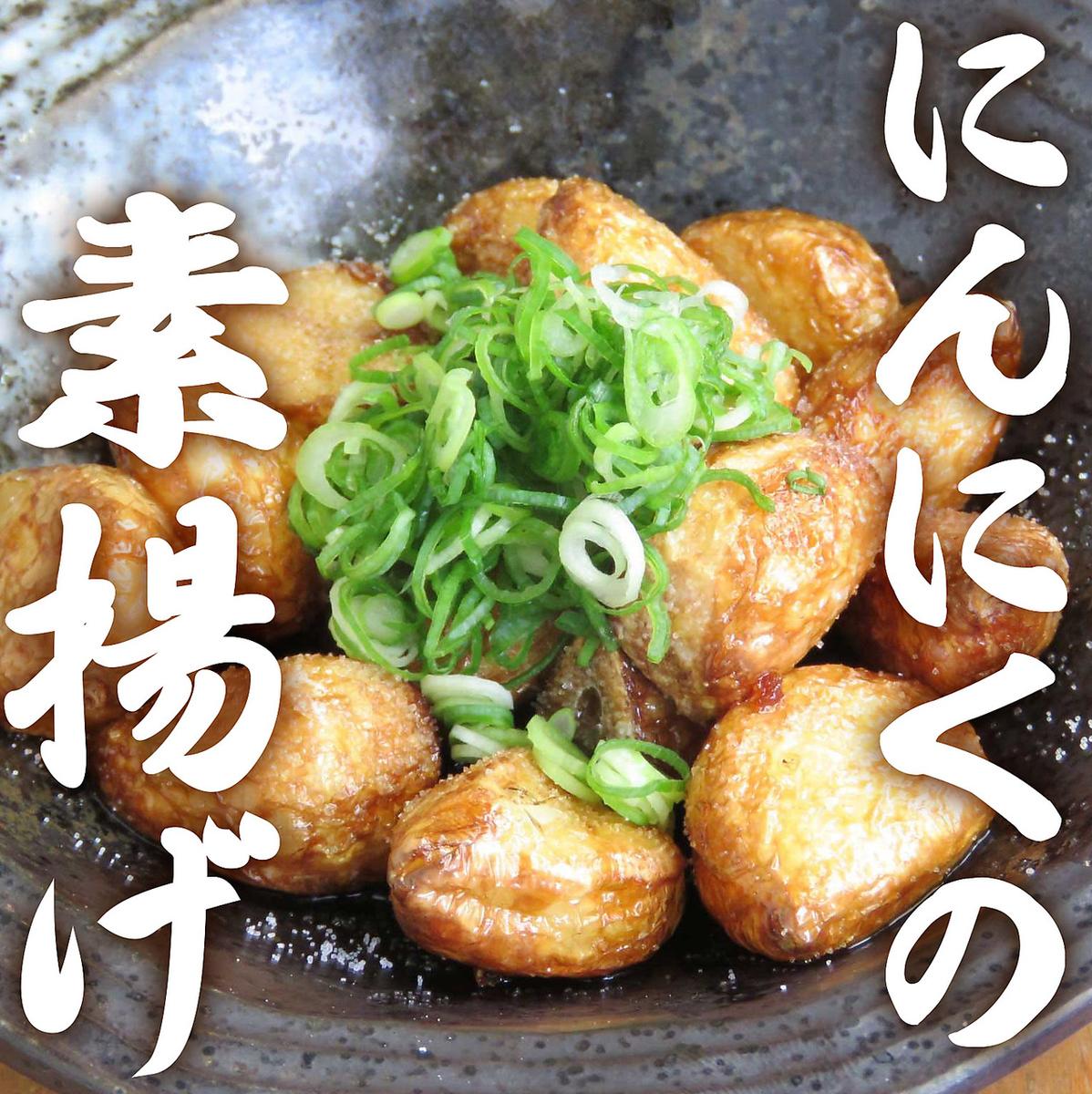 <油炸的东西>炒大蒜