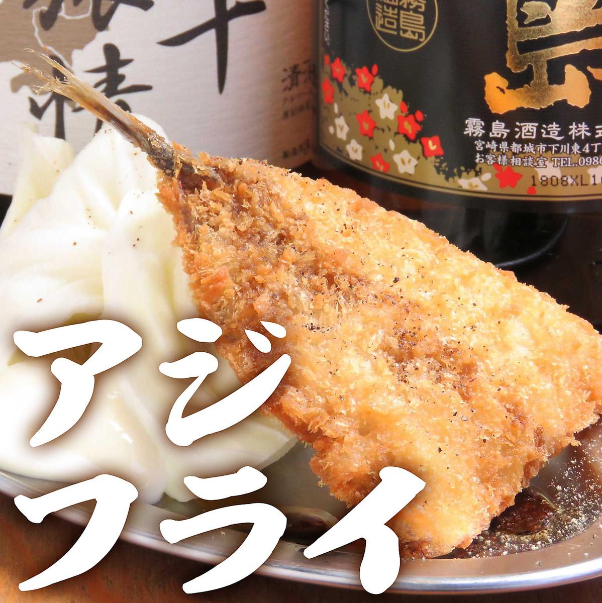 <油炸物品> Asifui