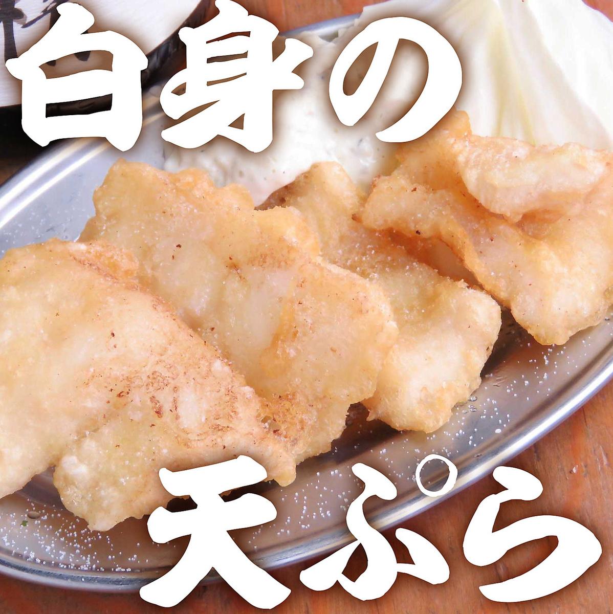 <揚げもの>白身魚の天ぷら