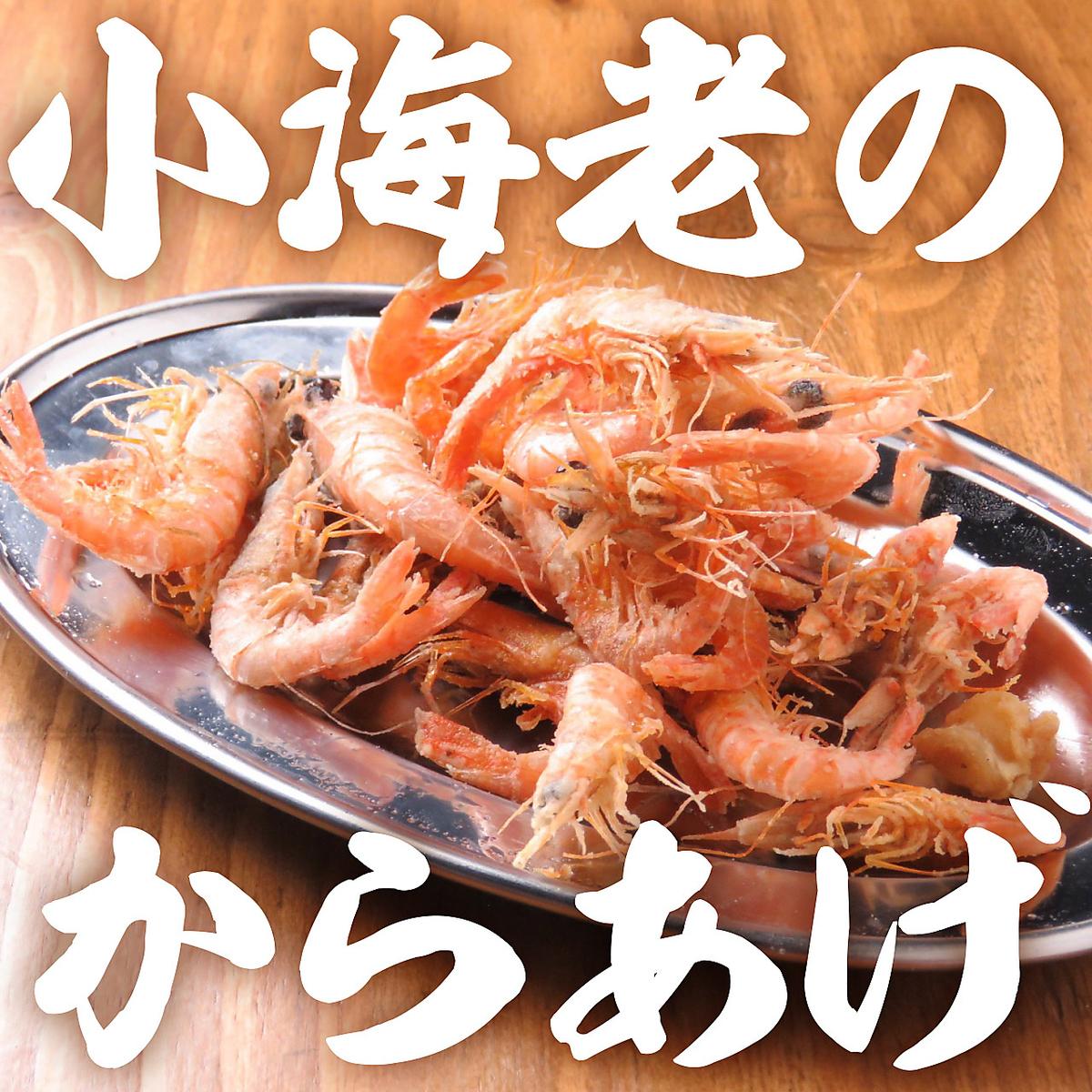【炒】炸小虾/托里饼干