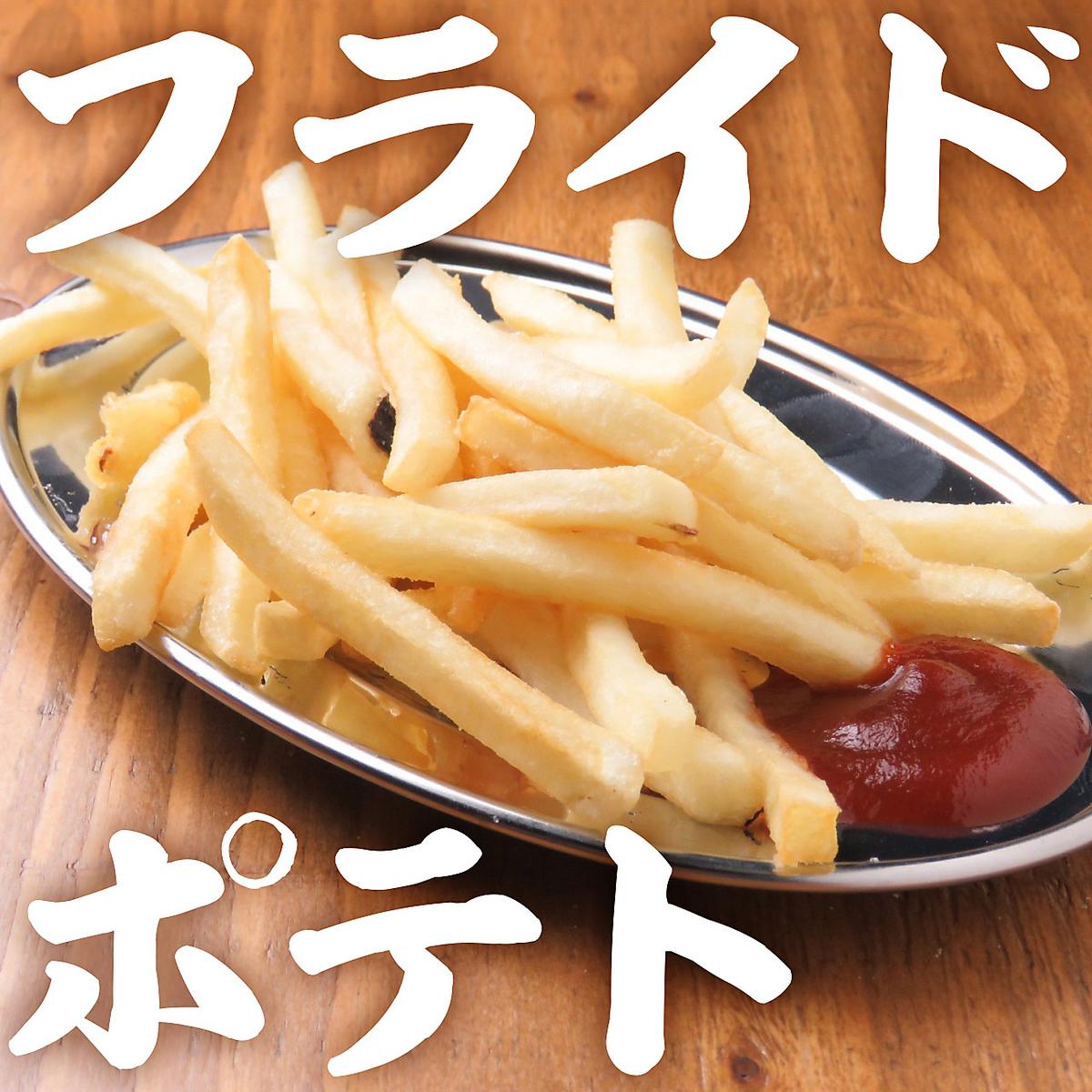 【揚げもの】フライドポテト 塩・海苔塩・唐辛子