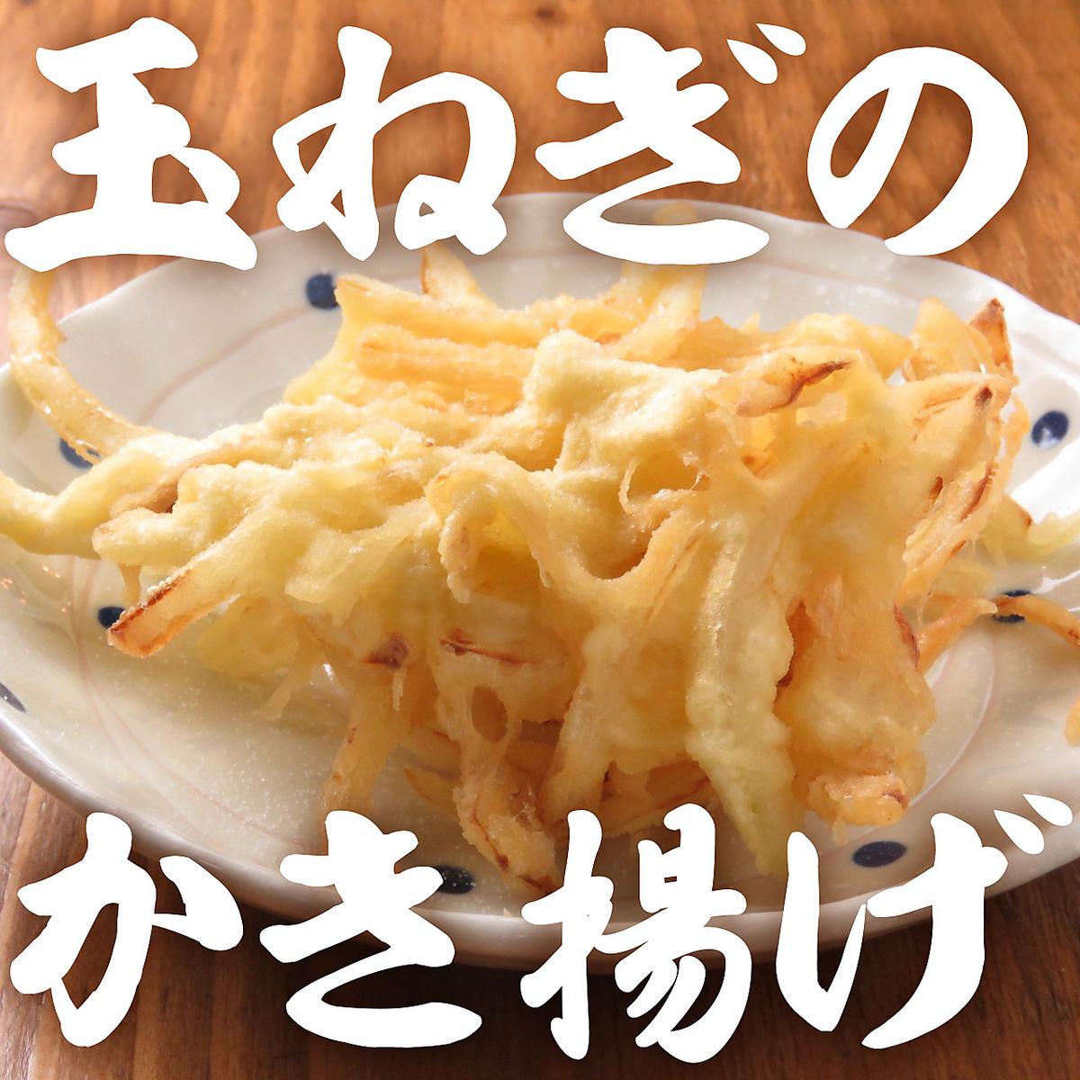 【炒菜】洋葱的Kariyu