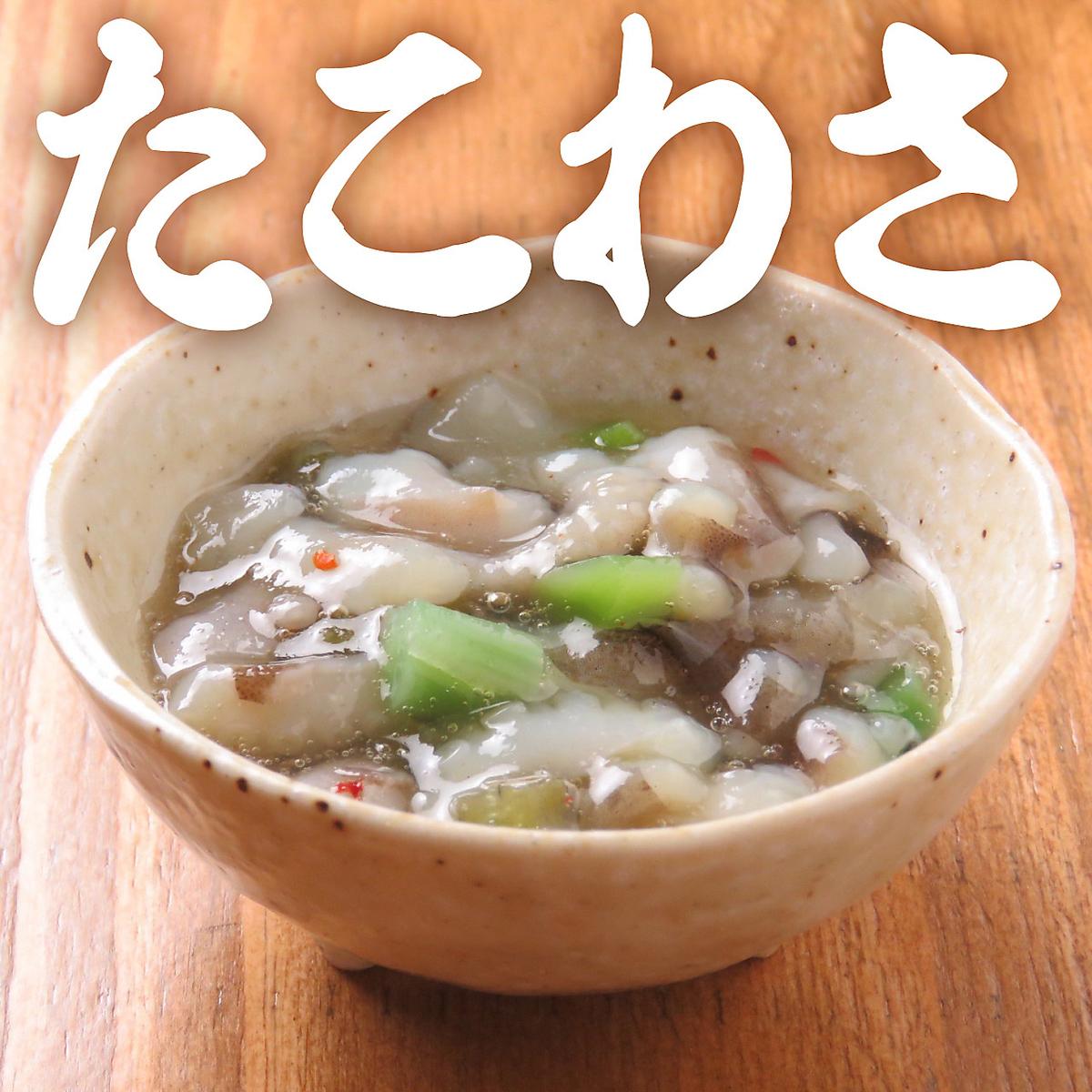 【开胃菜】刚度