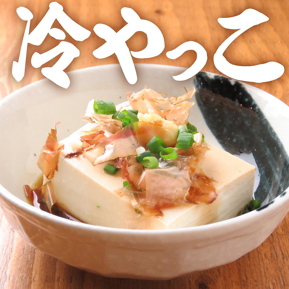 <开胃菜>冰霜