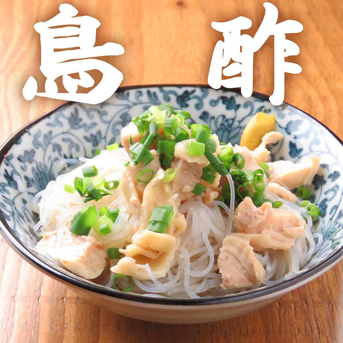 <开胃菜>鸡肉醋/鸡皮橙子