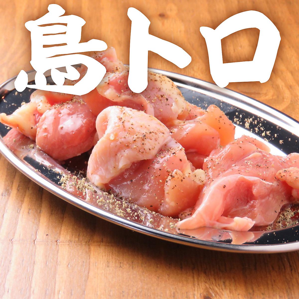 <Toriyaki> Bird Toro