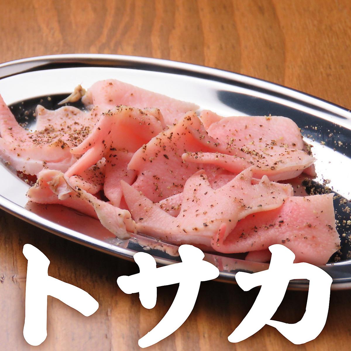 <Toriyaki> Tosaka