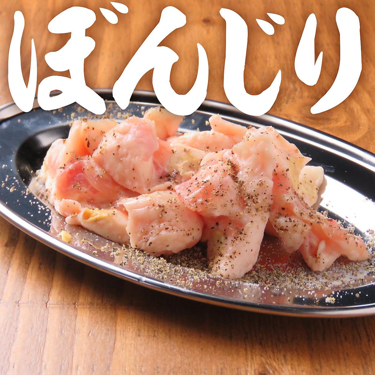 <Toriyaki> Bonjiri