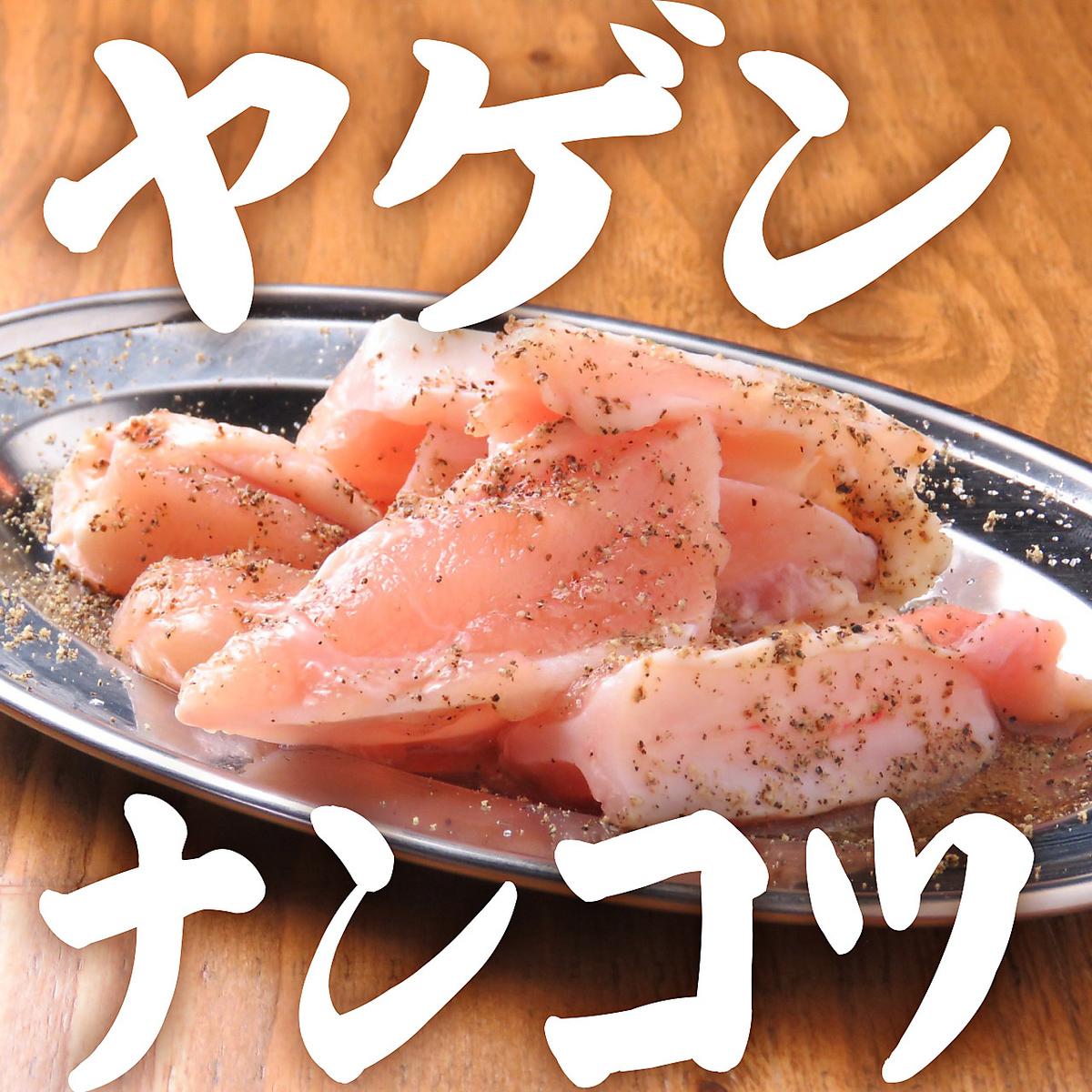 <Toriyaki>豆酱