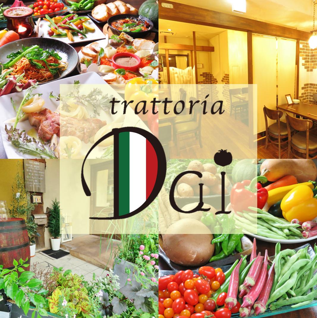 NEWOPEN到天马町★通过各种手段......美味的意大利提出的是学习厨师