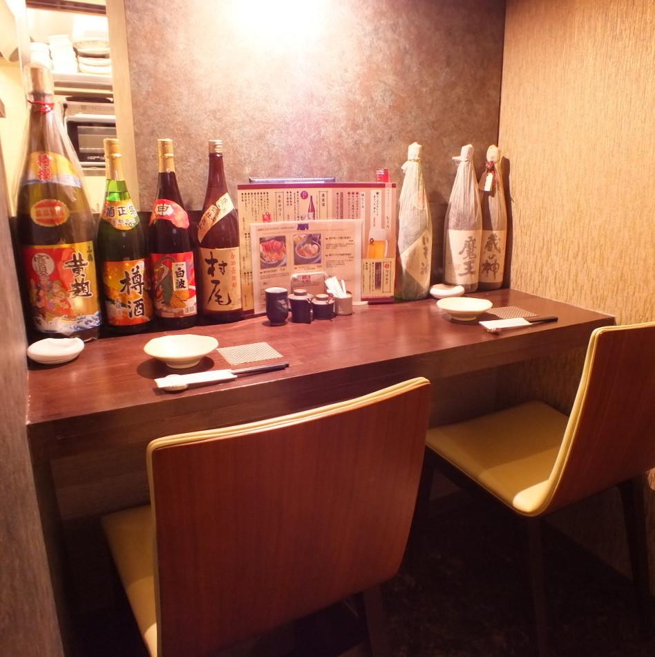 準備了兩個人的櫃檯。你可以享受輕鬆的聊天......♪