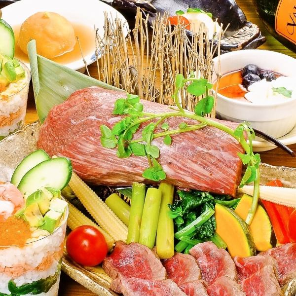 Seasonal seasonal ingredients with the best hospitality ... 2 hours with unlimited drinks course from 3,500 yen ~ prepared! ※ cooking course only 5000 yen ~