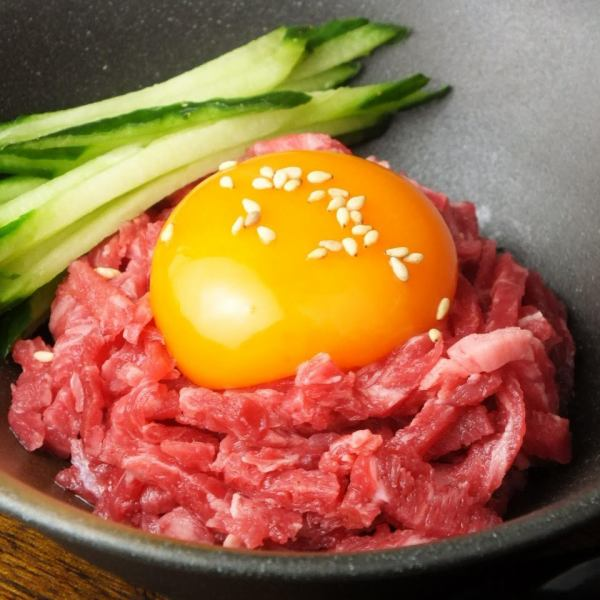 ★ in stock the desire of beef tartare in limited quantities ★