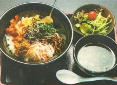 비빔밥 점심