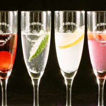 【Single item privilege】 2 hours drink available for single use of food 1500 → 1200 yen