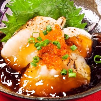 Scallops broiled of Pong Suae