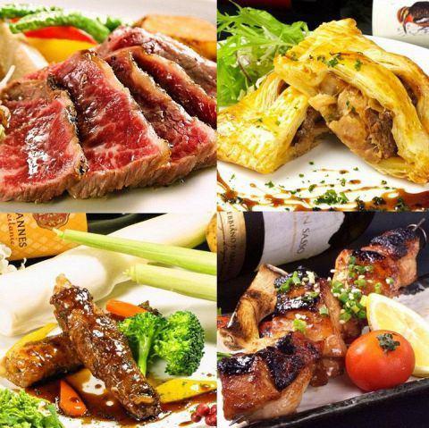 流行肉菜♪甚至[100%滿意餚]在一定數量的創意菜