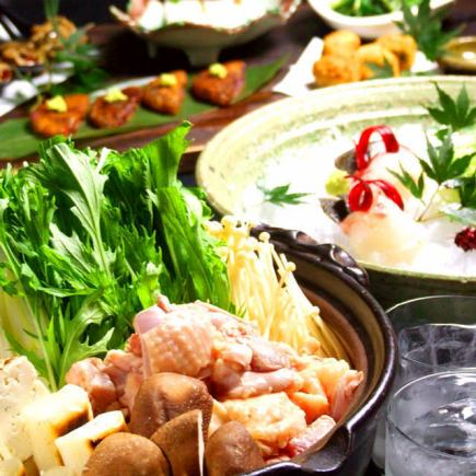 ◆ Up to 3h drinking and cooking dish 8 yen yen 5000 → 3499 yen 【grass course】 ◆