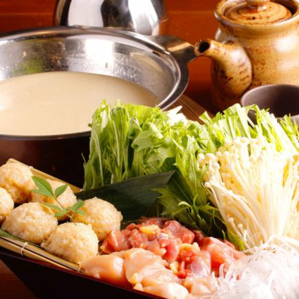 ◆ Up to 3h drinking and dining dish 9 items 5500 yen ⇒ 3888 yen 【Walnut Course】 ◆