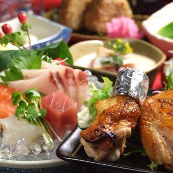 【豪华8件!!告别派对】全友畅饮3小时<全部8件> 7000日元饮料菜单所有你可以喝!