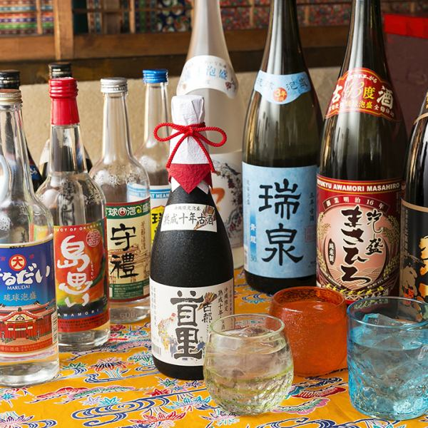【Confidence in Awamori!】 Okinawa 48 Brewery Over 100 kinds of Awamori