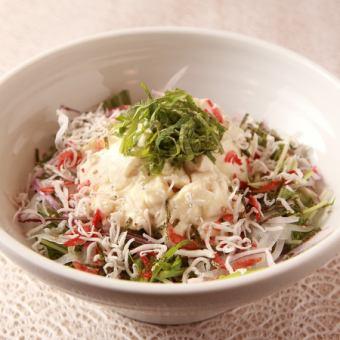 おぼろ豆腐と京菜のサラダ