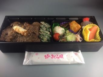 Japanese beef charcoal-broiled lunch / beef tongue charcoal broiled lunch