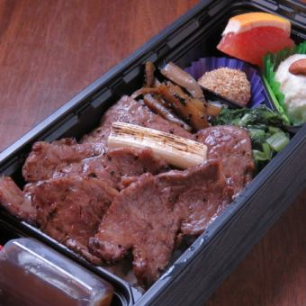Kuroge Wagyu Beef Charcoal Broiled Bento / Beef Tongue Charcoal Broiled Bento Bento