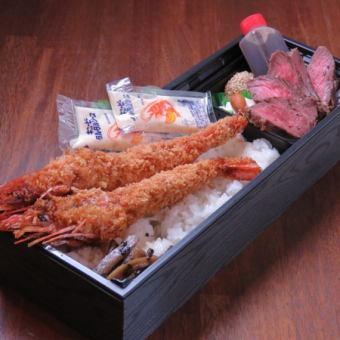 Large prawn and roast beef lunch box