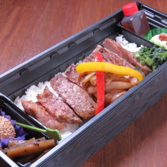 US sirloin steak lunch box