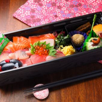 Special Seafood Bento
