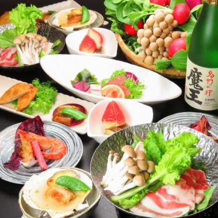 <季節性味道>享受當天店主購買的時令美食... 2700日元(含稅)*所有你可以分開喝