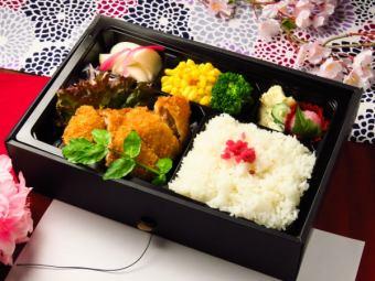 【Warming up】 Black pork fillet cutlet box lunch