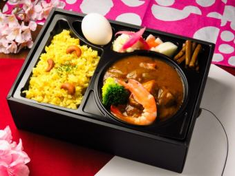 【Warming up】 Beef and prawn special curry