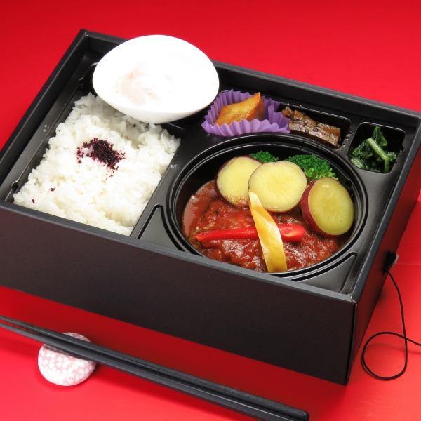 <Warm European Hamburger bag lunch> With tea