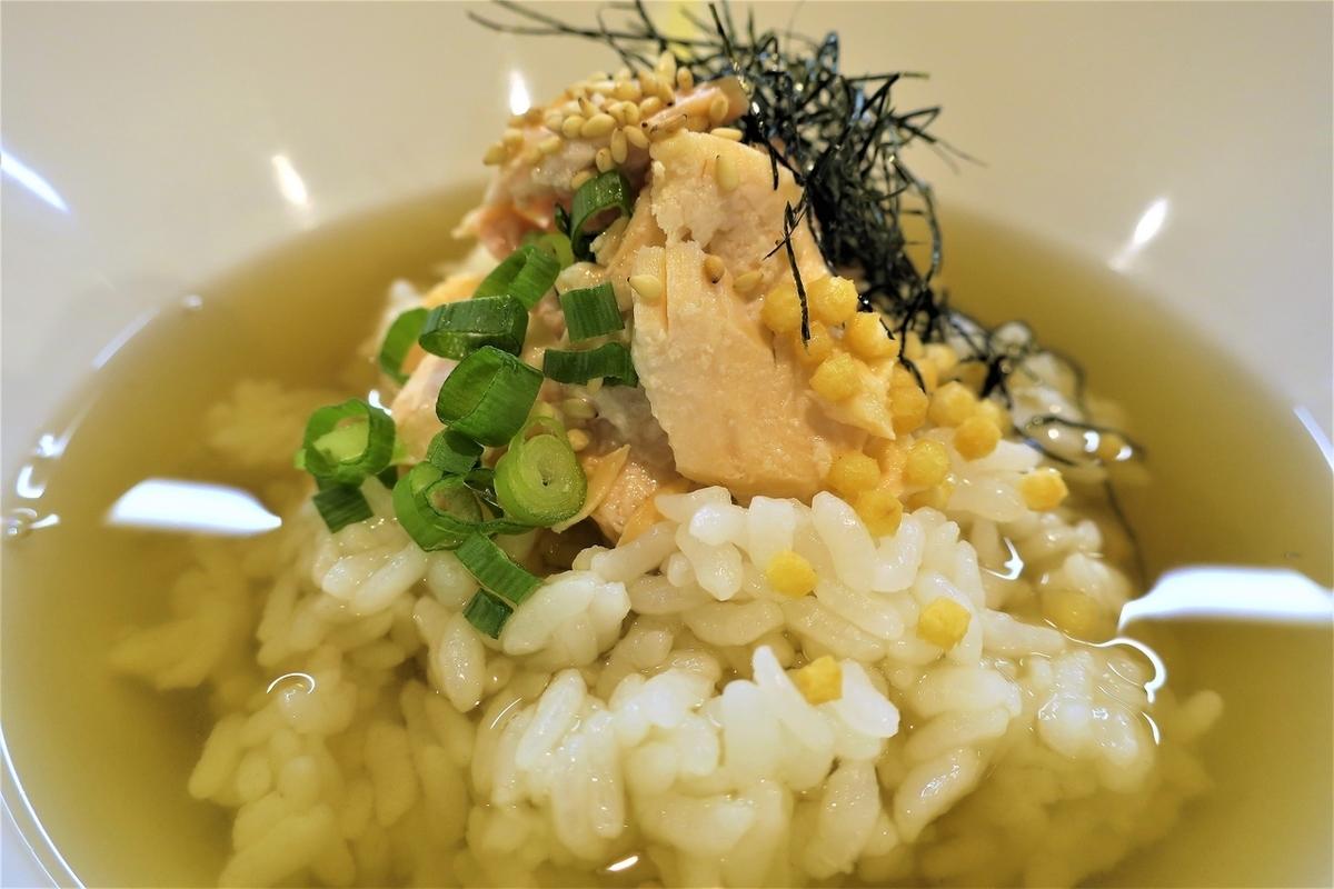 Ochazuke (salmon / plum)