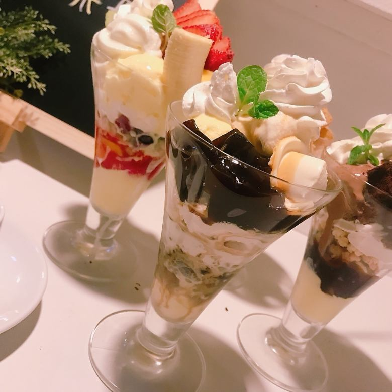 Coffee jelly parfait
