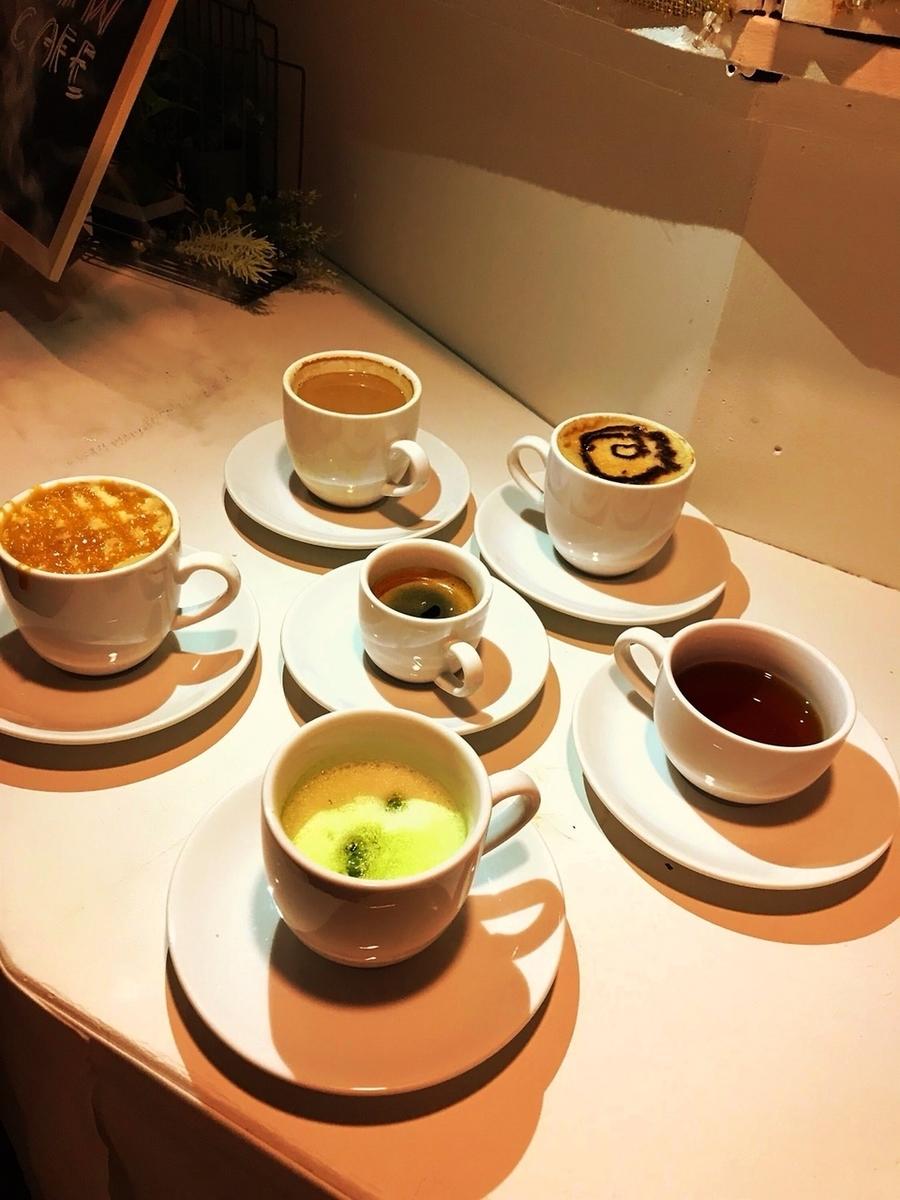 커피 각종